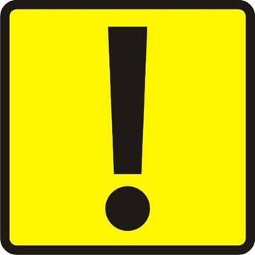знак желтого цвета с восклицательным знаком